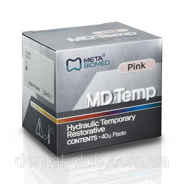 MD-Temp (МД-Темп) паста  40 г. - полимерный материал для временных пломб, затвердевающий во влажной среде - Dental-Club в Киеве