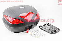 Большой надежный кофр  HF-885 сьемный с креплением 550*420*340 мм на скутер