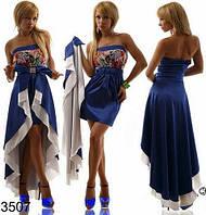Платье Норма Ассиметричный атлас