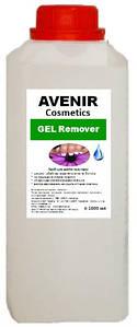 Жидкость для снятия гель лака AVENIR Cosmetics 1000 мл.