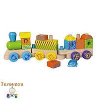 """Конструктор """"Поезд"""" Viga Toys"""