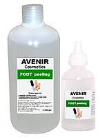 Callus remover AVENIR Cosmetics 500 мл.