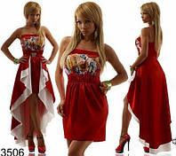 Платье Норма Ассиметричный атлас-1