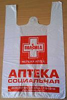 Пакеты майка с логотипом Полимед