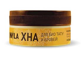 Хна для биотату и бровей Nila (коричневая) 10 г