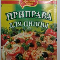 Приправа для пиццы 30 гр