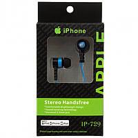 Наушники iPhone IP-729 голубые