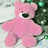 Маленькая мягкая игрушка Плюшевый медвежонок Бублик 55 см (розовый)