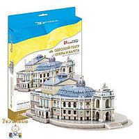 Одесский театр оперы и балета 3d пазл Cubic Fun