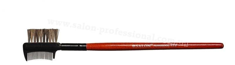 722 Кисть для бровей и ресниц Salon Professional