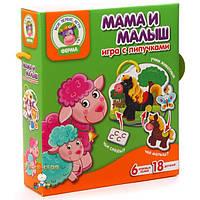 Игра с липучками «Мама и малыш»Vladi Toys