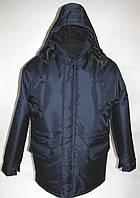 """Куртка утепленная """"Сибирь"""" с капюшоном"""