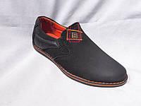 Детские туфли 22-27 р. комбинированные, с вышивкой, черные