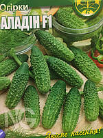 "Семена огурцов ""Алладин F1"" 10 грам"