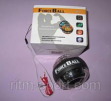 Force Ball тренажер для кистей рук , фото 3
