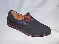 Детские туфли 22-27 р. комбинированные, с вышивкой, синие