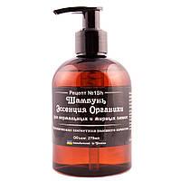 Шампунь «Эссенция Органики» для нормальных и жирных волос