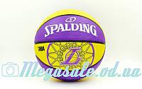 Мяч баскетбольный резиновый Spalding NBA Lakers 83156: размер №7, резина, бутил