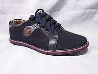 Детские туфли 22-27 р. на шнурках комбинированные, оранжевая буква, синие