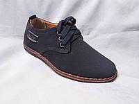 Детские туфли оптом, 22-27 р., на шнурках, синие с оранжевой прошивкой