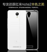Ультратонкий чехол для Xiaomi Redmi Note 2