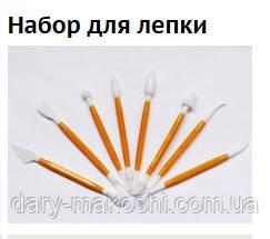 Пластимейк для творчества и ремонтных работ - Набор инструментов для лепки
