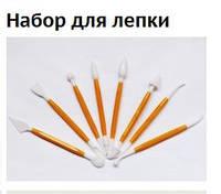 Пластимейк для творчества и ремонтных работ - Набор инструментов для лепки, фото 1