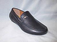 Детские туфли оптом, 22-27 р., мокасины с шильдиком синие