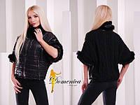 Женская куртка материал плащевка лаке, спинка и рукава вязка. Внутри силикон. Мех натуральный кролик