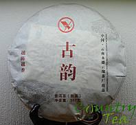 Юндэ Гу Юнь Гушу. 201 Забирай весь!  Великолепный, настоящий пуэр чёрный чай из Китая! Спрессованный  Шу Пуэр.