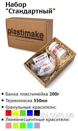 """Пластимейк для творчества и ремонтных работ - Подарочный набор """"Стандартный"""""""