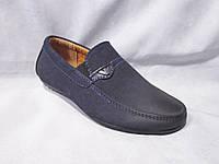 Детские туфли оптом, 22-27 р., мокасины с шильдиком армани, синий замш