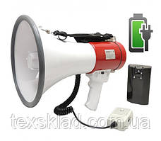 Мегафон, Рупор SD-10SH-B з акумулятором - 25 Ватт (Сирена, розмова, вхід 12V)