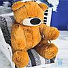 Большой плюшевый медвежонок Бублик 80 см (медовый)
