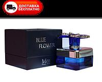 Женская парфюмированная вода MONTI BLUE FLOWER EDP 90 ML