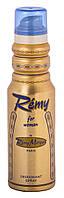 Парфюмированный дезодорант для женщин Remy 175мл део жен Remy Marquis