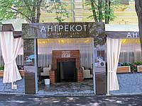 Стеклянные фасады Киев