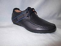 Детские туфли оптом, 22-27 р., на шнурках, с контрастной строчкой и нашивками, синие