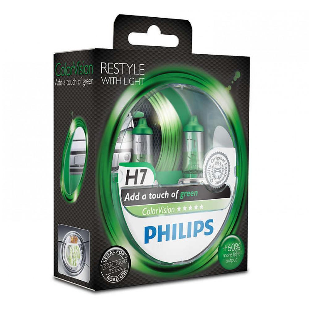 Лампа галогенная Philips H7 ColorVision Green, 3350K, 2шт/блистер 12972CVPGS2