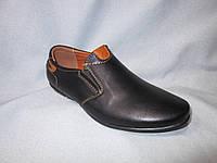 Туфли детские 32-37 р., контрастные нашивки с тиснением, черный цвет