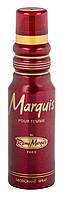 Парфюмированный дезодорант для женщин Marquis 175мл део жен Remy Marquis