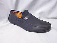Туфли детские 32-37 р., мокасины с шильдой армани, синий замш