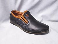 Туфли детские 32-37 р., мокасины с оранжевой отделкой и вышитым листиком ,черные