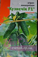 Огурец Кузнечик (миникорнишон) драже 25-35 семян