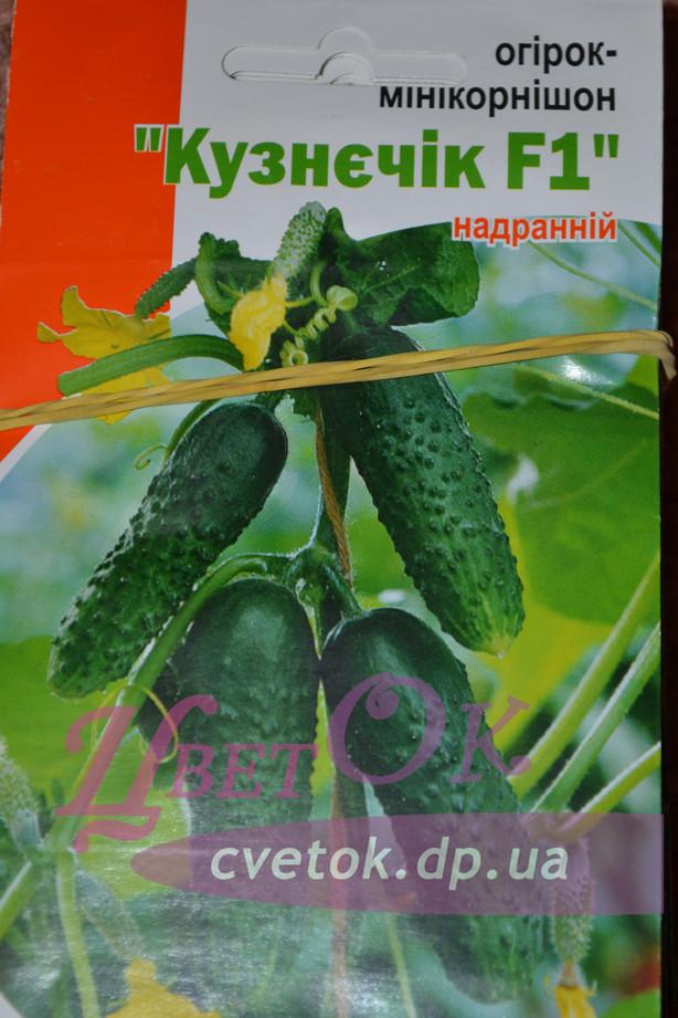 Огурец Кузнечик (миникорнишон) драже 25-35 семян - Интернет-магазин ЦветОК в Днепре