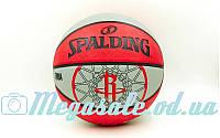 Мяч баскетбольный резиновый Spalding NBA Rocket 83171: размер №7, резина, бутил