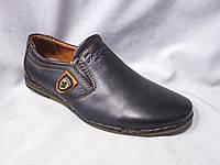 Туфли детские 32-37 р., мокасины с нашивкой-гербом, синие