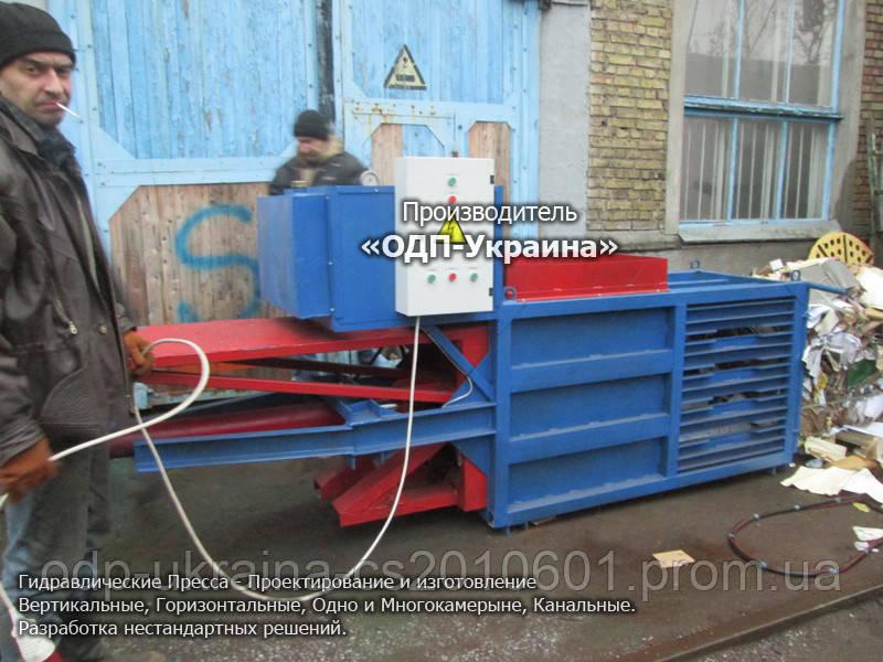 Пресс Горизонтальный 10 тонн - Гидравлический для макулатуры и пластика, ПЭТ тары, фото 1