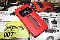 Чохол книжка Momax для Lenovo S90 Sisley червоний