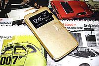 Чехол книжка Momax для Lenovo A2010 золотистый, фото 1